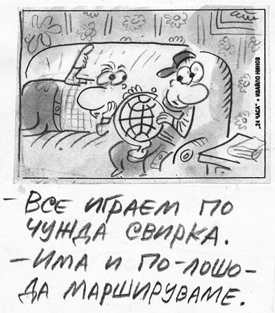 Защо българските съдии обичат убийците?