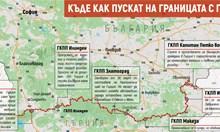 Невиждан хаос с гръцките мерки към българи (Обзор)