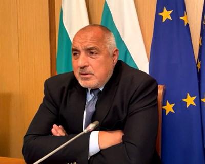 Борисов потвърди: Даниел Митов ще е кандидат за премиер (Видео)