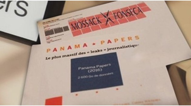 "Бивш банкер: ""Панамски документи"" може да са дело на ЦРУ"