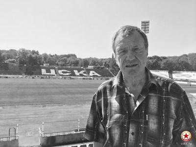 Димитър Марашлиев. Снимка официален сайт на ЦСКА