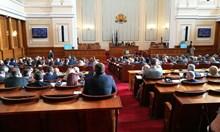 Отложиха промените в кабинета, президентът не освободил Младен Маринов
