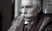 Народният театър връчва за първи път награда на името на Иван Вазов