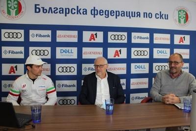 Шефът на федерацията по ски Цеко Минев, заместникът му Георги Бобев и най-добрият ни алпиец Алберт Попов дадоха онлайн пресконференция.