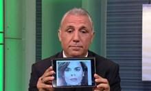 Стоичков да дръпне реч за престъпленията на комунистите по мексиканската телевизия, та поне едно добро да направи