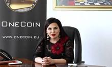 Надзорни органи в ЕС преследват българка, създала дигитална валута