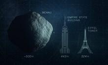 НАСА изпрати снимки на българин до астероида Бенну, който може да ни унищожи в средата на следващия век