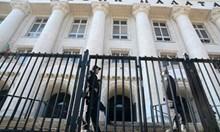 Съдът пусна на свобода всички задържани мъже от протеста на 2 септември