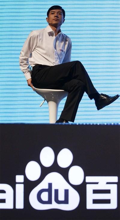"Робин Ли  участва в конференция за иновации в Пекин, организирана от ""Байду"". СНИМКА: РОЙТЕРС"