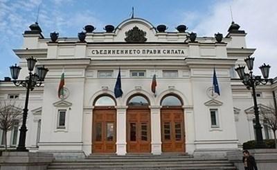 Парламентът прие на първо четене актуализацията на бюджета за 2020 г.