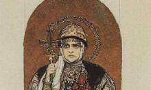 Великата княгиня Олга - българска принцеса?