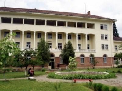 Специализираната болница за продължително лечение и рехабилитация в Перник. Снимка registarnazdraveopazvaneto.com