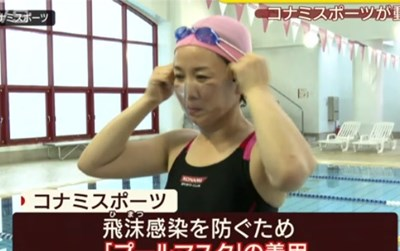 КАДЪР: news.tv-asahi.co.jp/