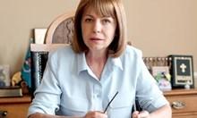 """Случката на """"Ситняково"""" минава границите на мирен протест"""