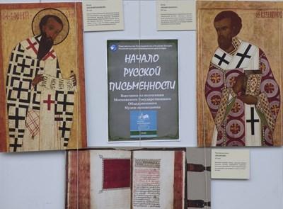 Скандалната изложба в центъра на София   СНИМКА: РУМЯНА ТОНЕВА