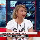 Галя Курдова. Кадър БНТ