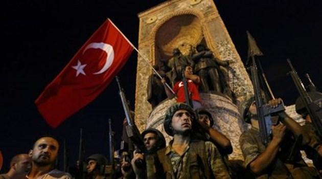 Турция се премести географски