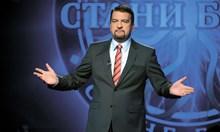 """БНТ търси заместник на Ники Кънчев за """"Стани богат"""""""