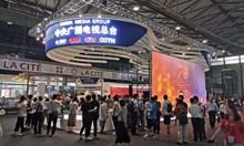 Китай реализира дистанционно предаване с 8К резолюция чрез 5G мрежа