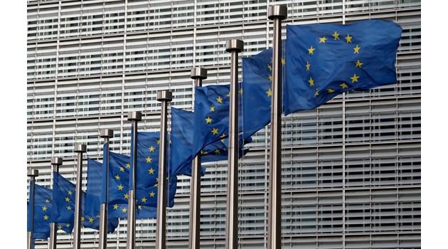 Най-после! Еврокомисията спира да следи България под лупа