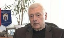 Ген. Димитър Владимиров: След реформирането на НСО започна и деформацията