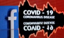 Опасният свят без медии с COVID-19 -  синьото или червеното хапче