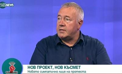 Харалан Александров. Кадър  NOVANEWS