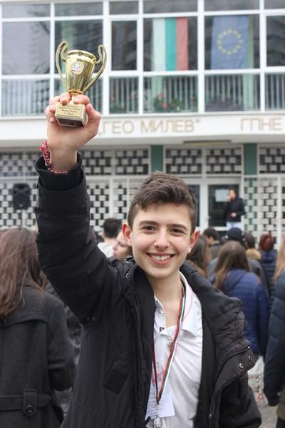 Илиян с първата си златна купа