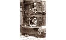 Ало, патриотите! Докато французите спели в легла-ковчези, нашенците са се ширили в големи къщи