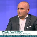 Илхан Кючюк. Кадър NOVANEWS