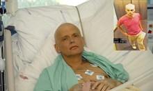 Агент на МИ6 открит убит в куфар във вана