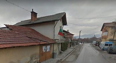 Инцидентът се случил в кюстендилското село Слокощица  СНИМКА: Гугъл стрийт вю