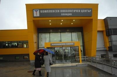 Пациентът се лекува в пловдивския онкологичен център.