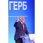 Бойко Борисов държи реч като министър-председател.