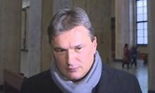 """Ключовият свидетел по делото """"КТБ"""" Бисер Лазов първи на разпит, призован е за 26 март"""
