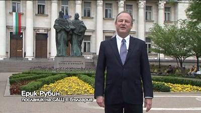 Посланикът на САЩ поздравява българите за празника.