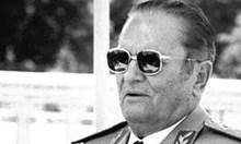 Тито организира съпротива срещу българската власт в Скопие през 1942 г.