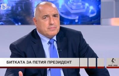 """""""Грешката за този изборен резултат на ГЕРБ е само моя."""", отчете премиерът Бойко Борисов пред bTV"""