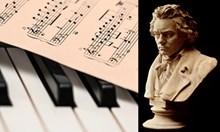 Какво е проклятието на деветата симфония?