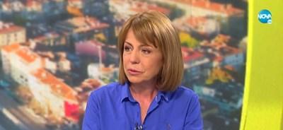 Йорданка Фандъкова Кадър: Нова телевизия