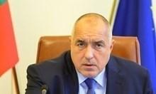 Борисов събира министри и кметове, за да търсят решение за водната криза в Перник