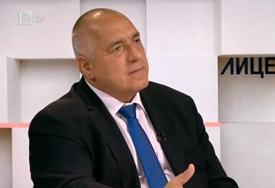 Бойко Борисов. Кадър Би Ти Ви