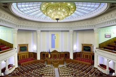 СНИМКА: Уикипедия/Vadim Chuprina
