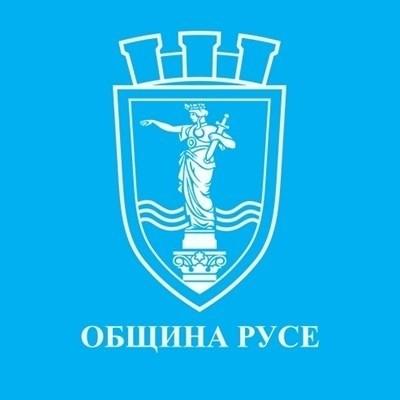 Община Русе СНИМКА: Фейсбук