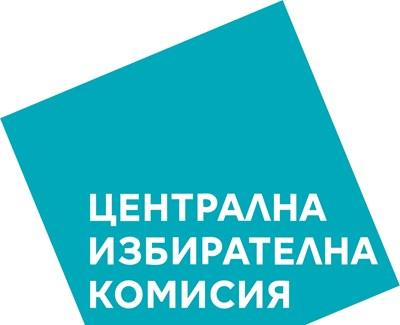 Осем отказаха да са депутати - 6 от ДПС и двама от ГЕРБ - единият е Борисов