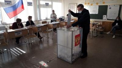 Избори в Русия СНИМКА: Архив