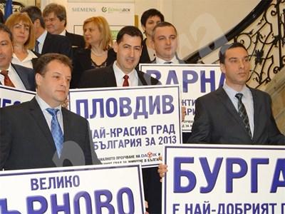 Кметът на Пловдив Иван Тотев застана до колегите си от Търново и Бургас Даниел Панов и Димитър Николов, които си поделиха голямата награда за най-добър град за живеене. СНИМКА: 24 часа