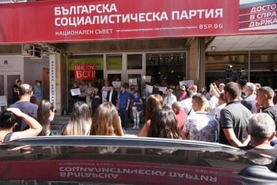 """Протестиращи се събраха пред """"Позитано"""" 20 с искания за оставка на лидерката и ръководството. СНИМКИ: ВЕЛИСЛАВ НИКОЛОВ"""