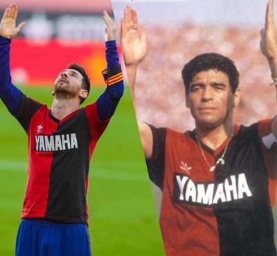 "Меси почете Марадона, ""Реал"" пак се дъни"