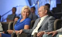 Парния чук кацна на слабия ангел на Путин